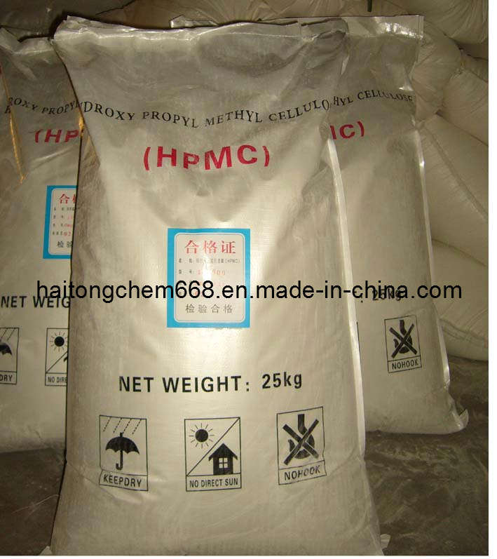 Food Thickeners Hydroxypropyl Methyl Cellulose (HPMC)