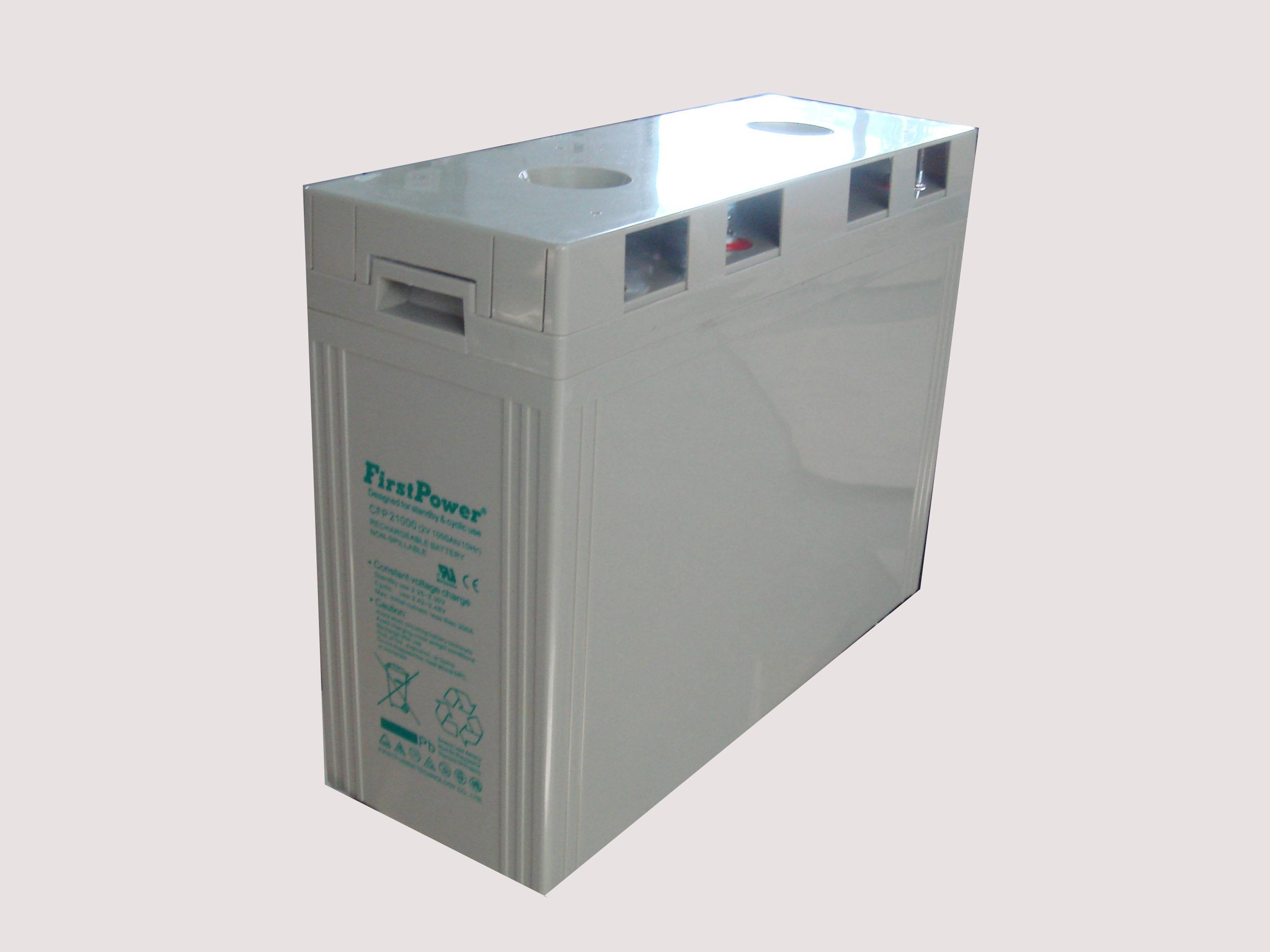 CFP21000 2V UPS Battery