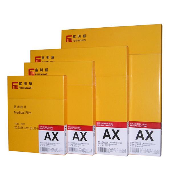 Medical X Films 12X15 Inblue Senstive