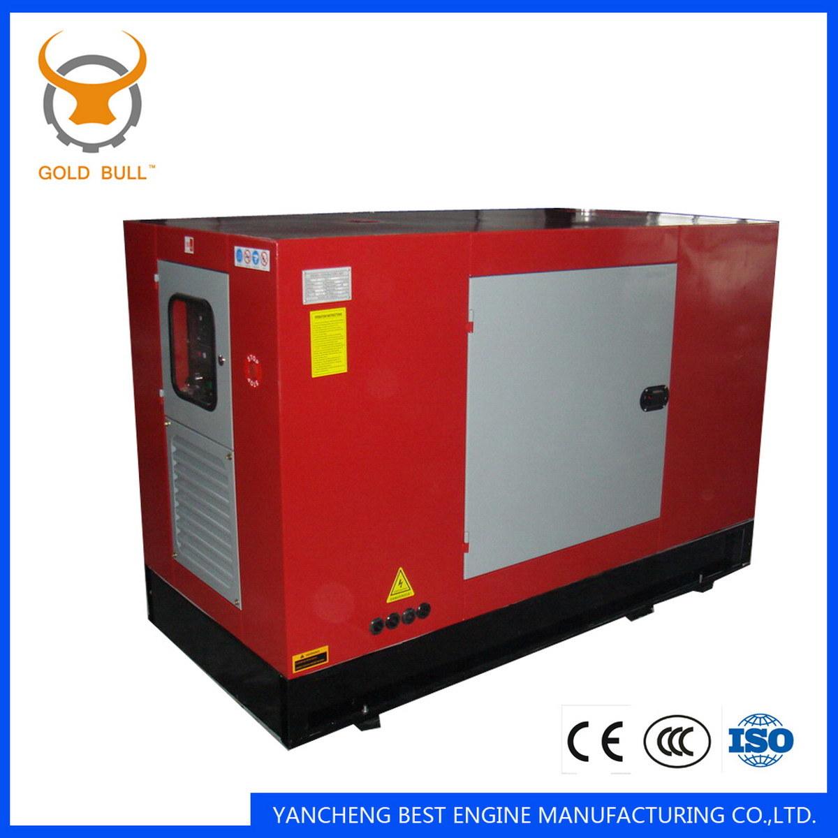 Factory Sales New Holland Power Silent Diesel Generator Set