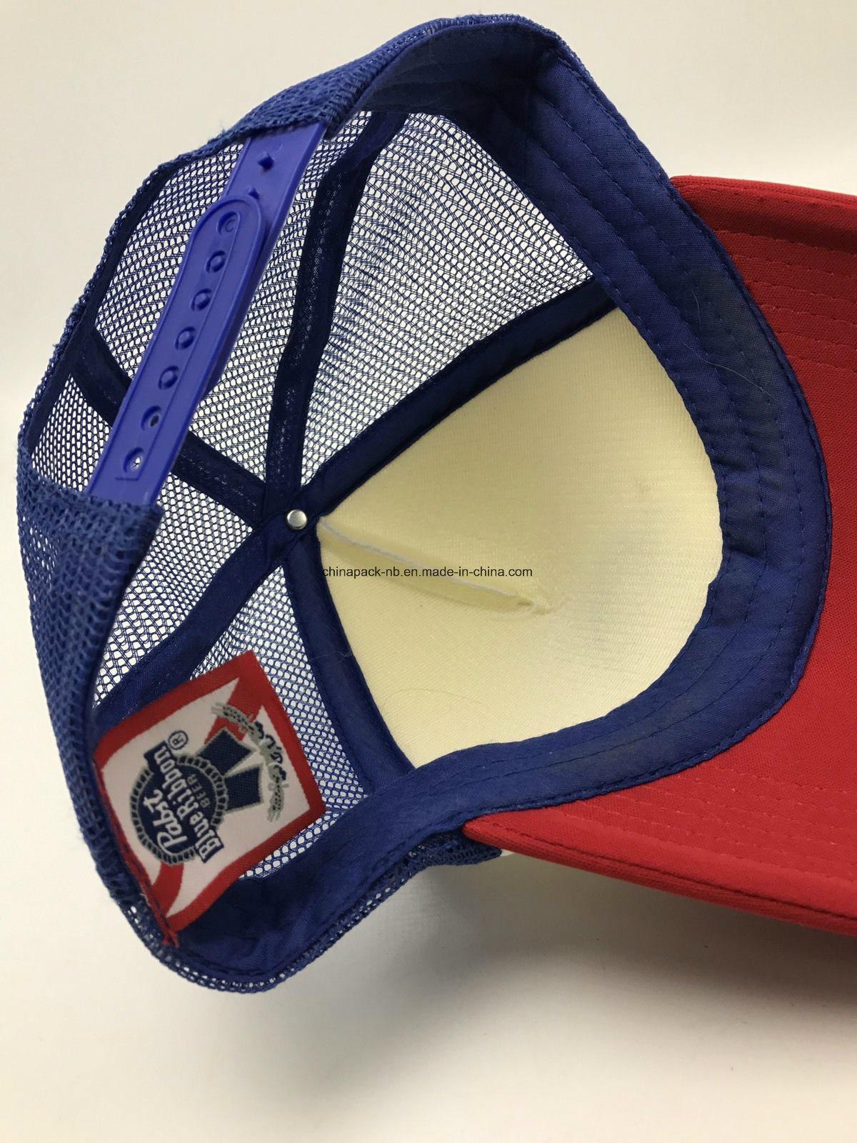 Retro Pbr Trucker Hat Pabst Blue Ribbon Beer Cap Snapback Mesh Baseball Funny (CPA_31083)
