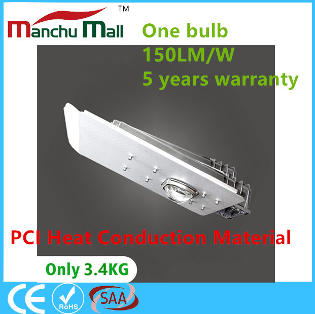 60W-150W COB LED with PCI Heat Conduction Material Street Light