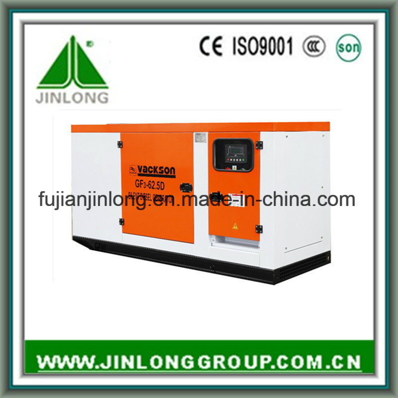 138kVA/110kw Soundproof Electric Power Diesel Generator