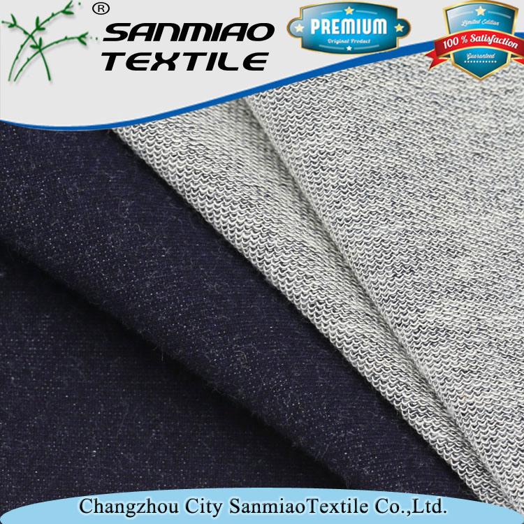 Stretch 30s 180cm Width Knitted Denim French Terry Fabric