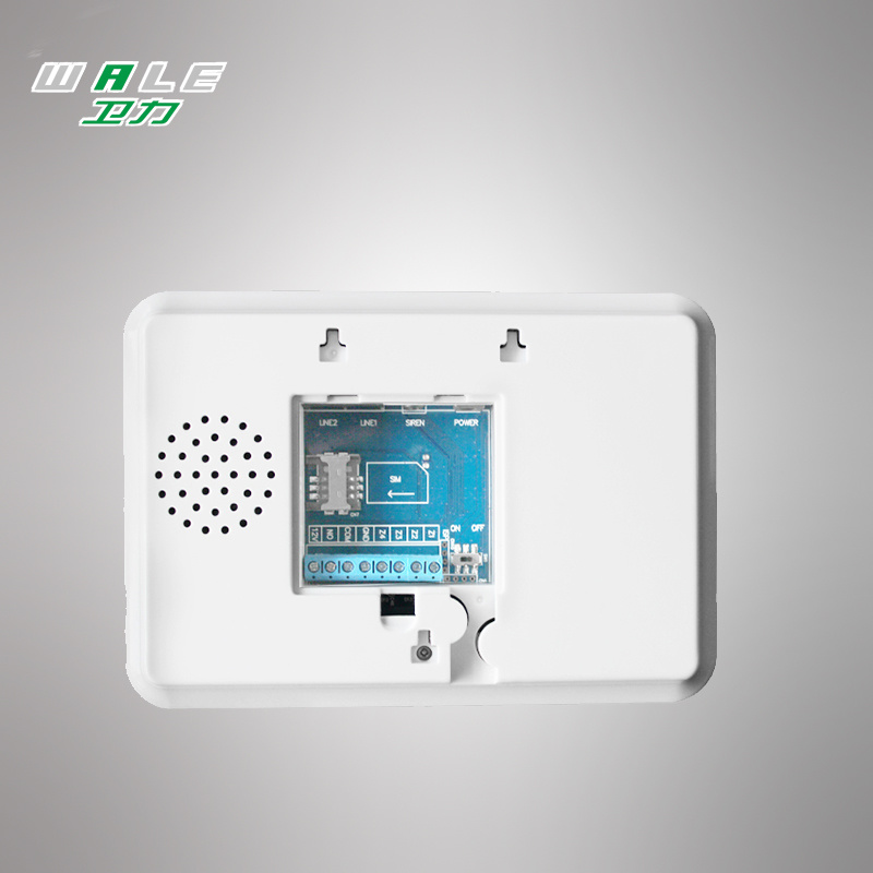 PSTN+GSM Home Security Alarm System with LCD Display