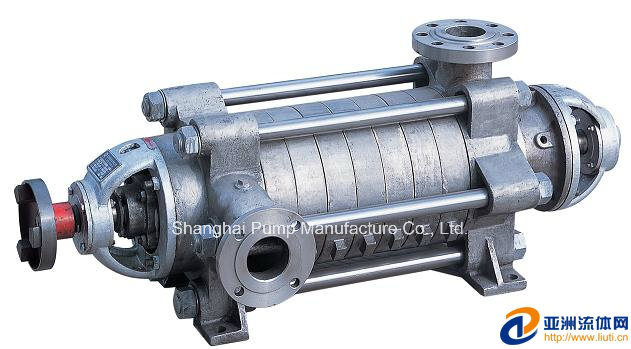 Horizontal Heavy Duty High Pressure Multistage Centrifugal Water Pump