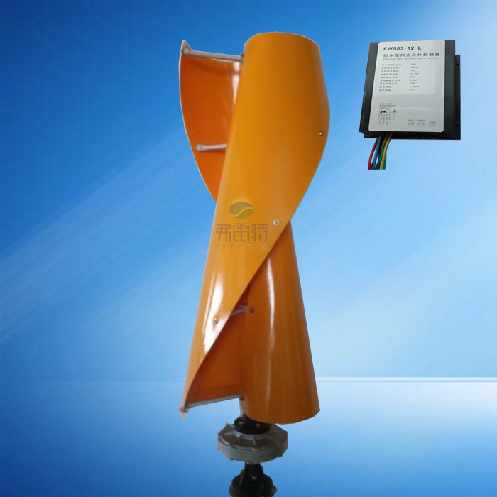 Vertical Axis Wind Turbine Generator with Hybrid Controller