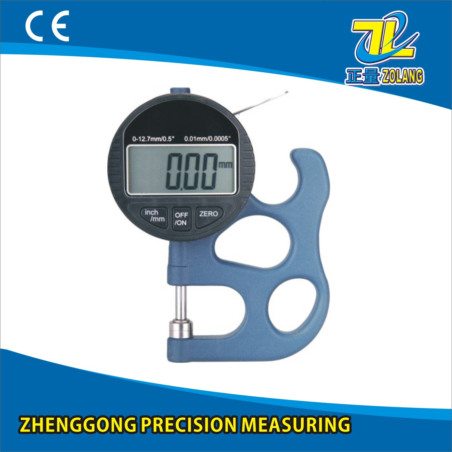 0-12.7/0.01 mm Conjoined Stents Display Thickness Gauge