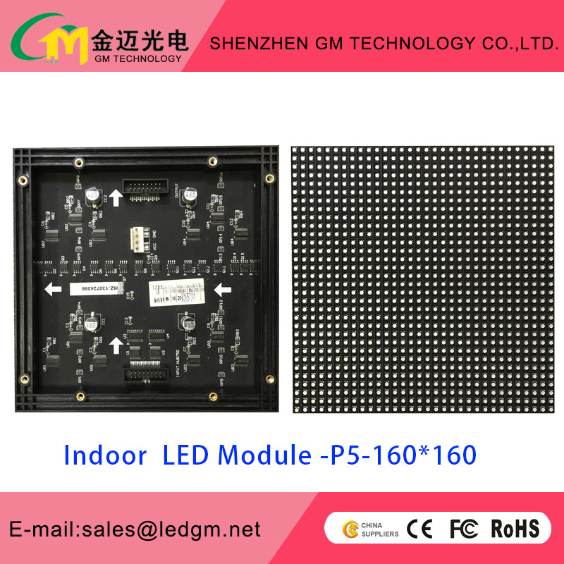 Wholesale Price P5 Indoor LED Module, 160*160mm, USD9.8