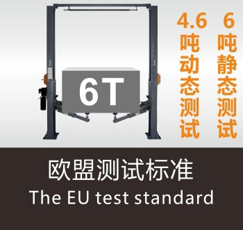 High Quality Two Post Car Lift with Ce Hydraulic Car Lift