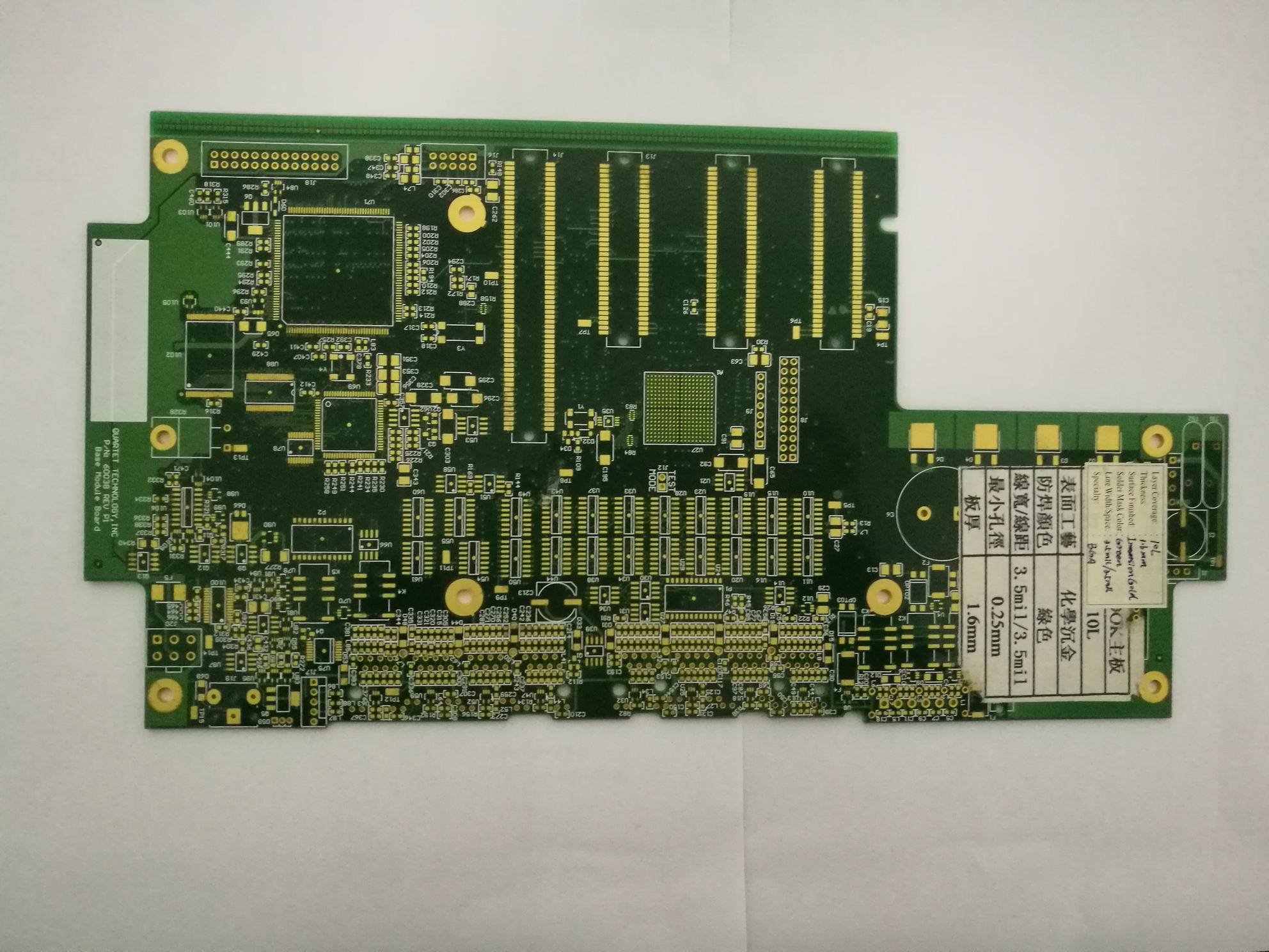 Fr-4 Rigid Multilayer PCB