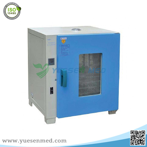 High Performance Good Price Medical Electrothermal Thermostatic Incubator