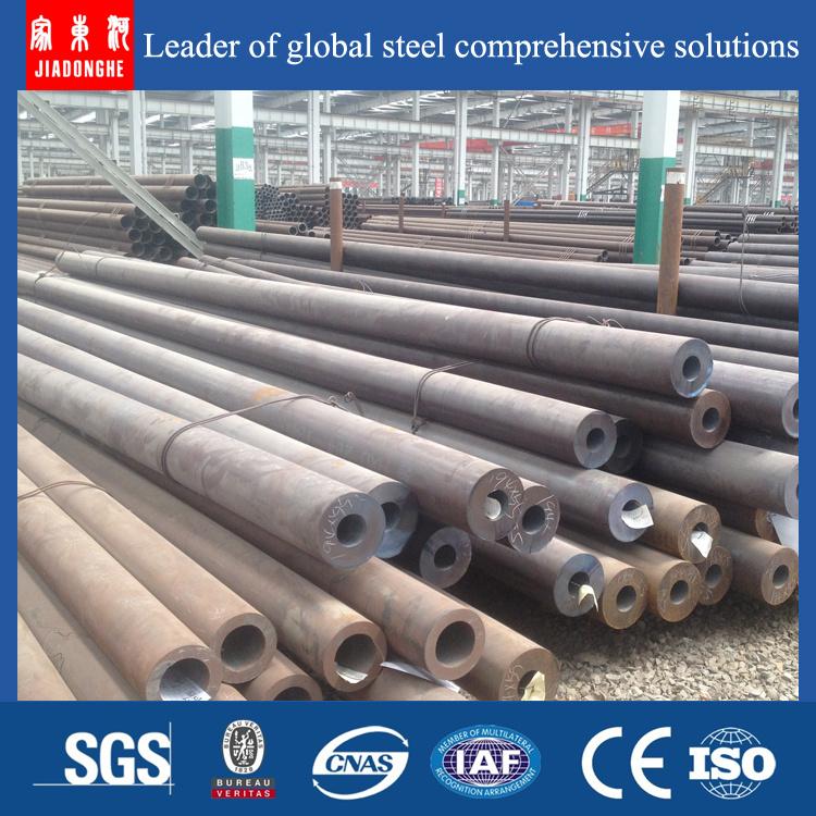Seamless Steel Boiler Pipe