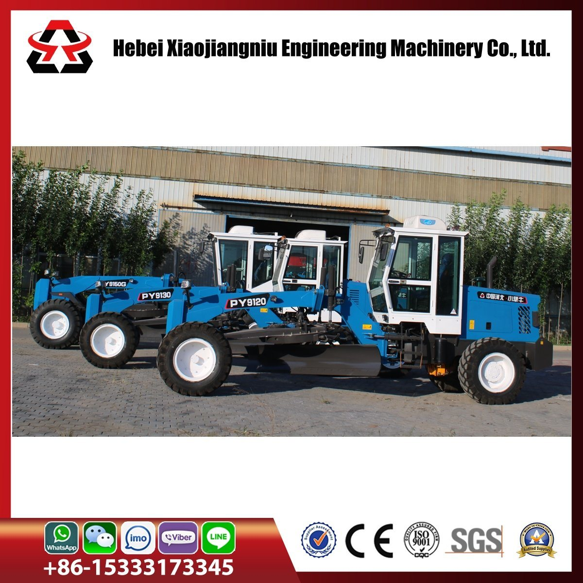 120 HP Mini Motor Grader for Road Construction
