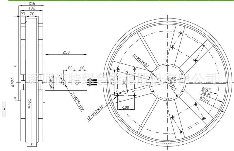 Axial Flux Low Speed Vertical Permanent Magnet Wind Turbine Generator ...