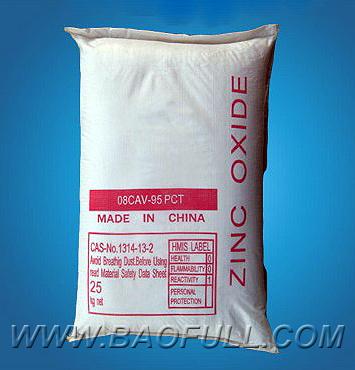 Zinc Oxide Direct Process