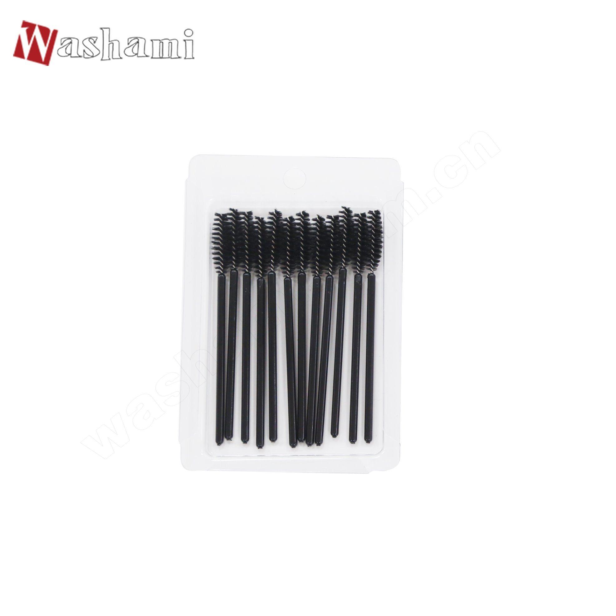 Washami 12PCS Mascara Brush Custom Makeup Brush Set