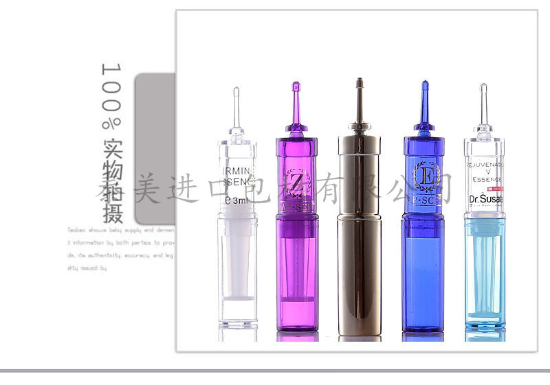 Special Design Cosmetic Bottles for Sale