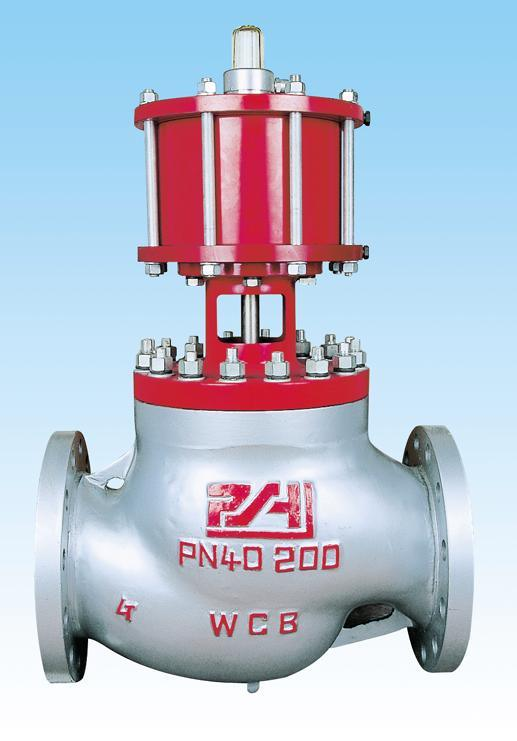 High-Performance Program Controlled Globe Valve