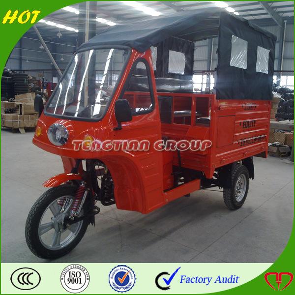 High Quality Chongqing 3 Wheel Car