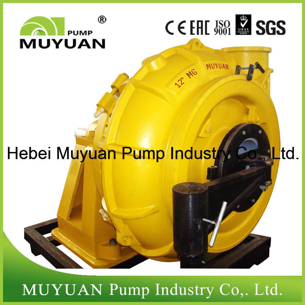 Heavy Duty Centrifugal Slag Granulation Dredging & Gravel Pump