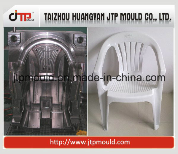 Huangyan Best Selling Arm Easy Chair Mould