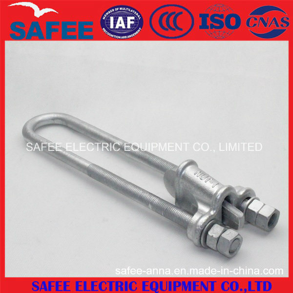 Nut Clamp (adjustable type)