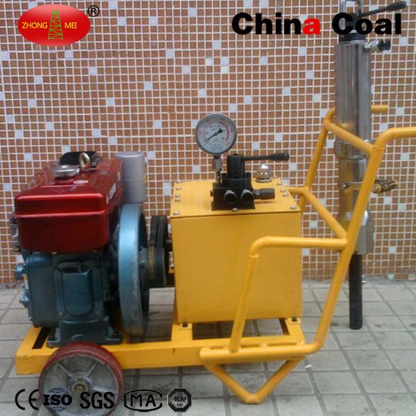 Factory Price Force Hydraulic Concrete Stone Brick Rock Splitter Machine