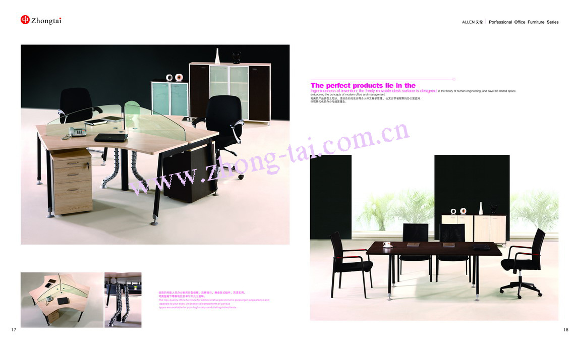 Perfect Office Furniture China Office Table And Chair Price  Buy Office