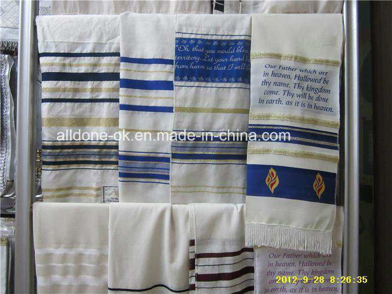 Judaica Jewish Wool Tallit Talit Prayer Shawl