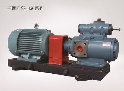 Three Screw Pump-3G