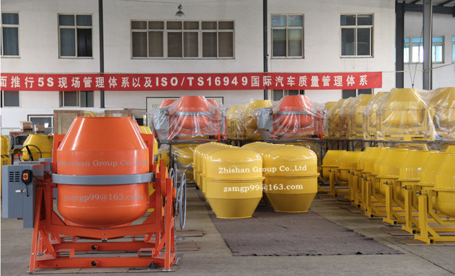 CMH800 (CMH50-CMH800) Portable Electric Gasoline Diesel Cement Mixer