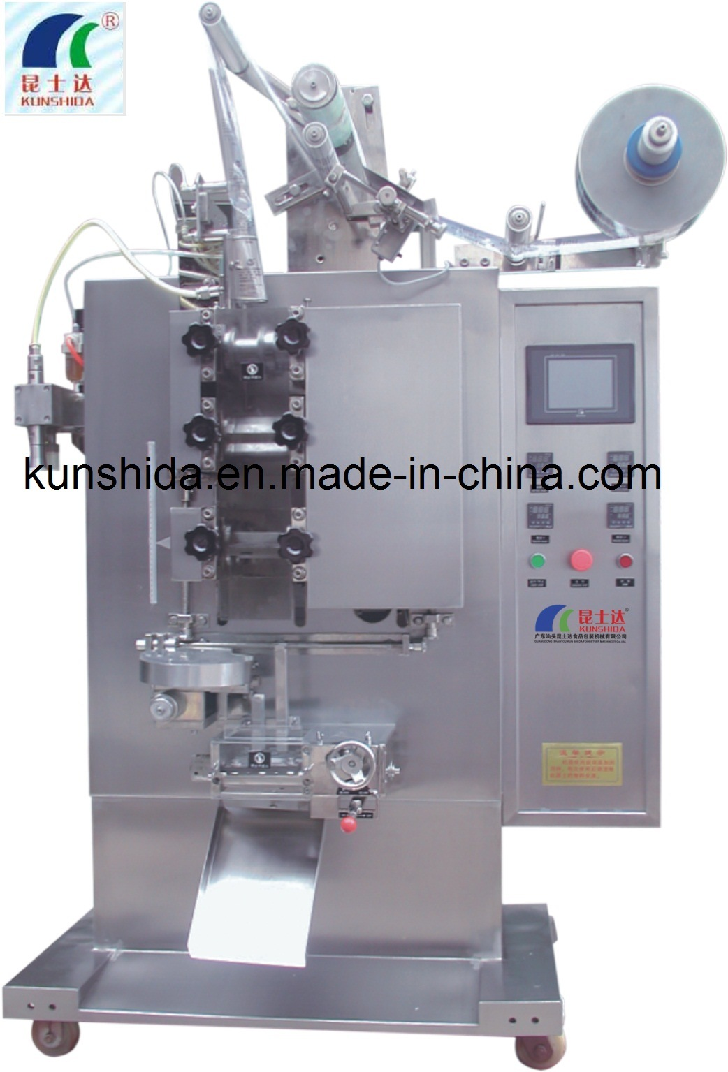 High Speed Packing Machine for Granule and Powder