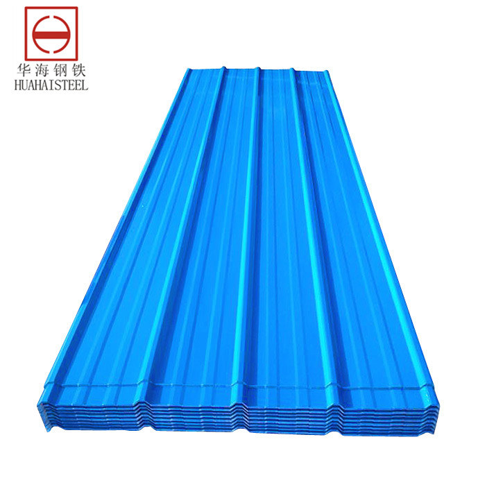 G550 Galvanized Steel Roofing Sheet with Waves