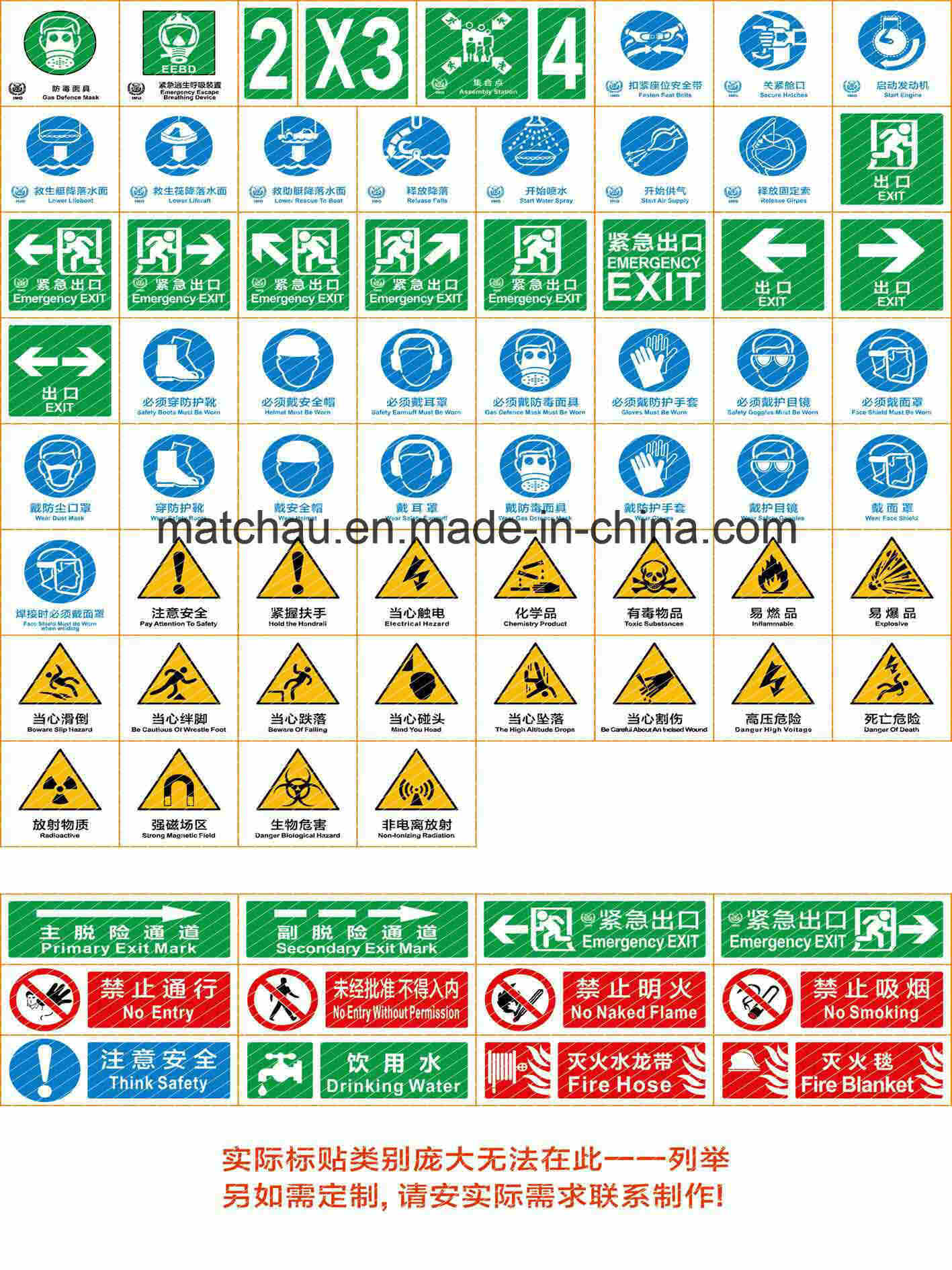 Resources as well 16 additionally China Imo Symbol Marine Safety Signs also Do Not Move as well Fire evacuation signs. on fire safety plan symbols