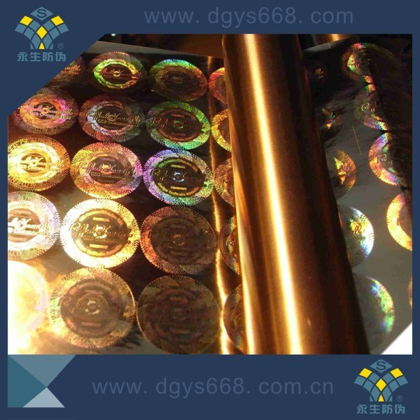 High Quality Golden Color Hot Stamping Hologram Anti-Fake Sticker Security Tape
