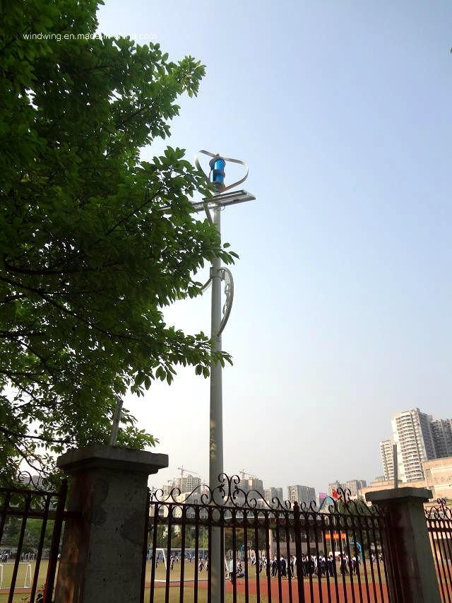 300W Maglev Vertical Wind Turbine Generator
