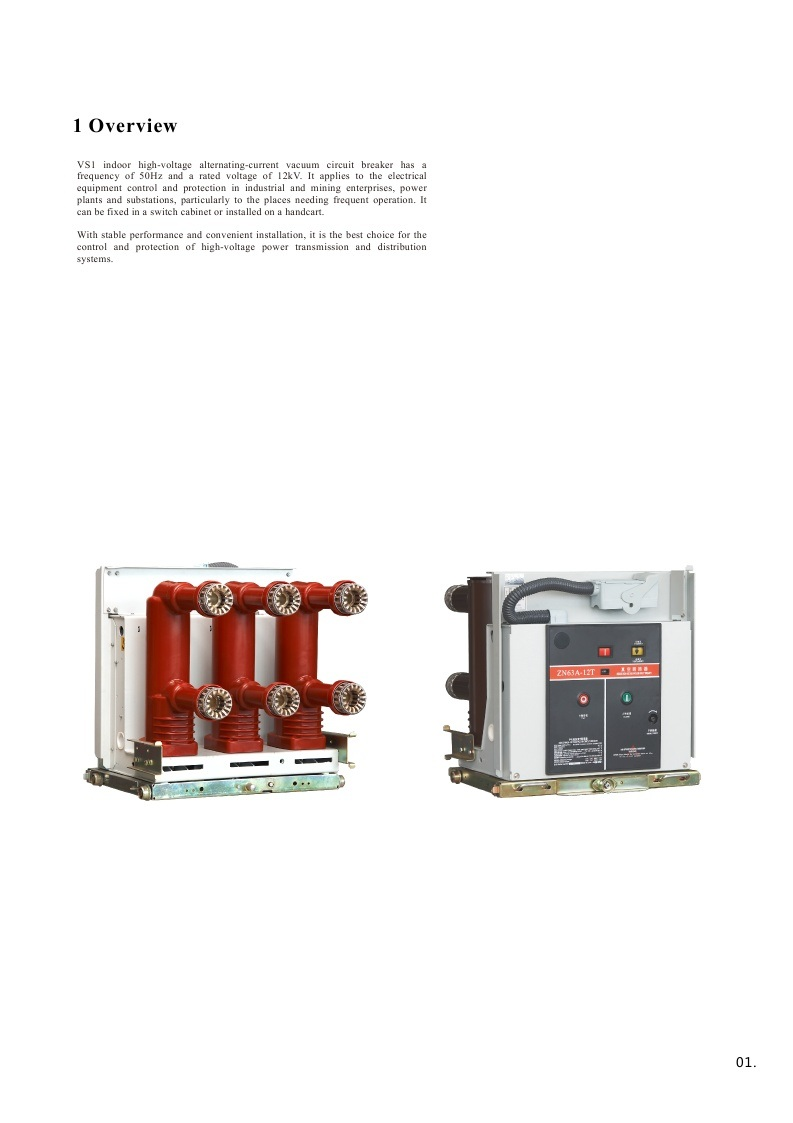 Zn63A (VS1) -12kv Vacuum Circuit Breaker Indoor Type with Trolley Cabinet Width 800mm