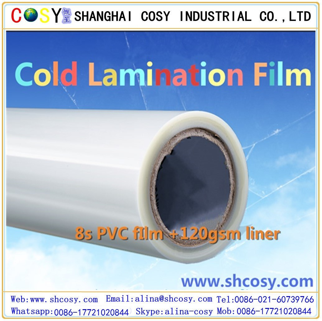 PVC Cold Lamination Film /Window Film for Exterior Decoration & Protection