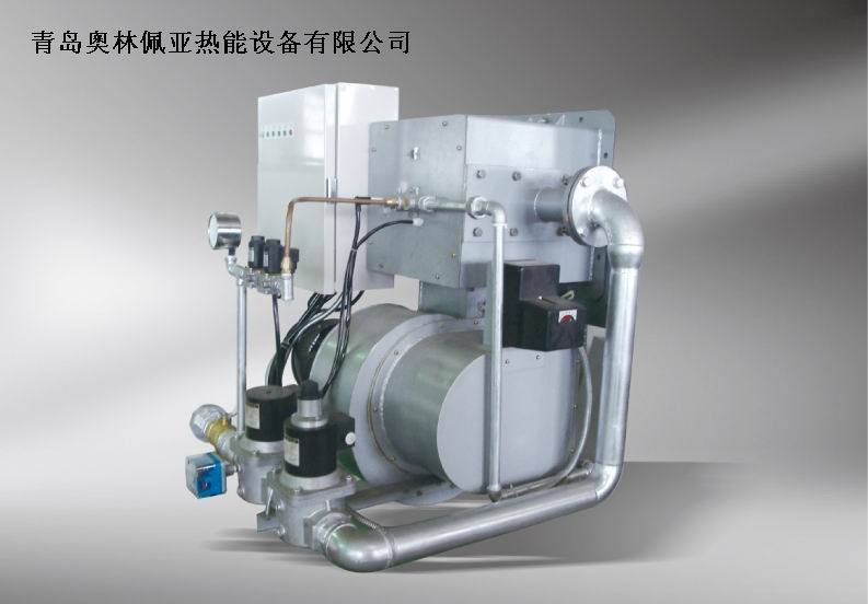 High Performance Natural Gas Burner with Great Output