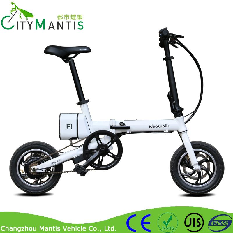 36V 250W Lightweight Electric Bike Mini Folding Ebike