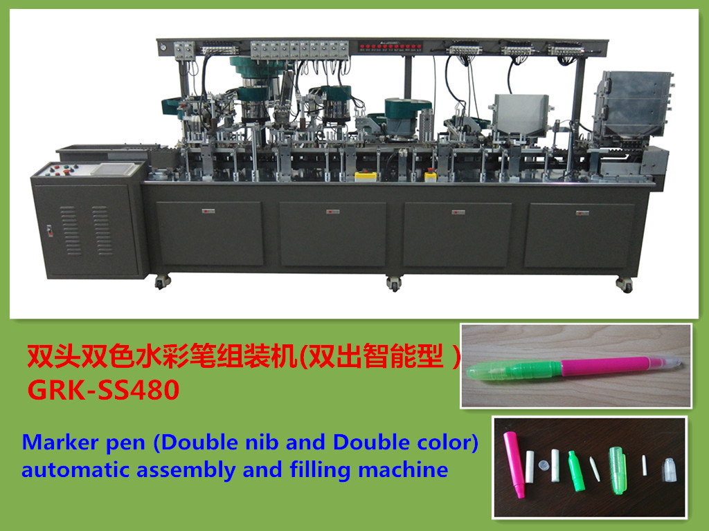 Marker Pen (Double head and Double colour) Automatic Assembly and Filling Machine with CE Certificate