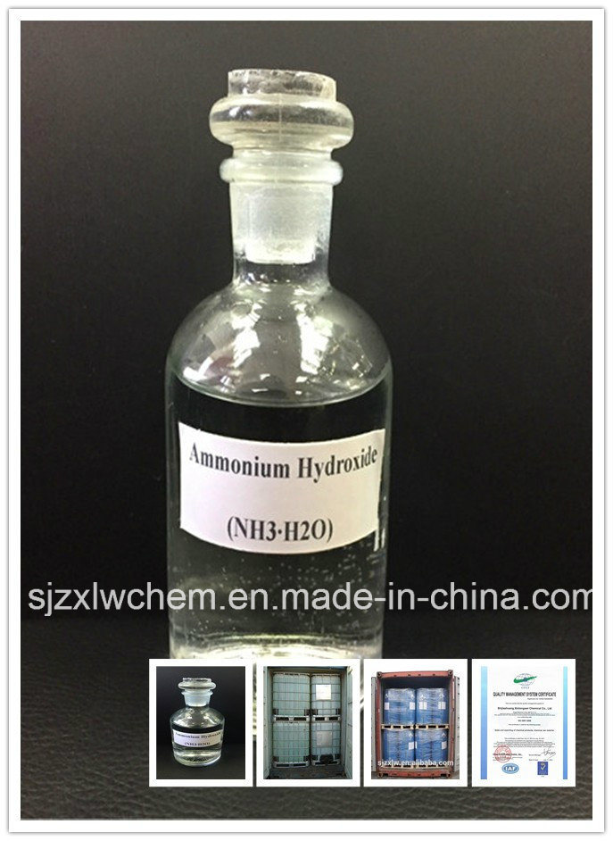 Supply Ammonium Hydroxide