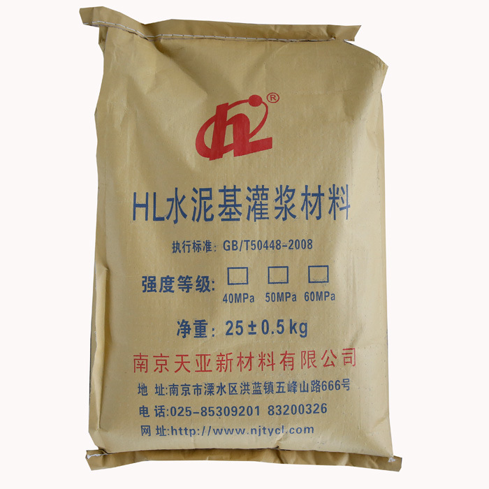 High Quality Cement-Based Grouting Material