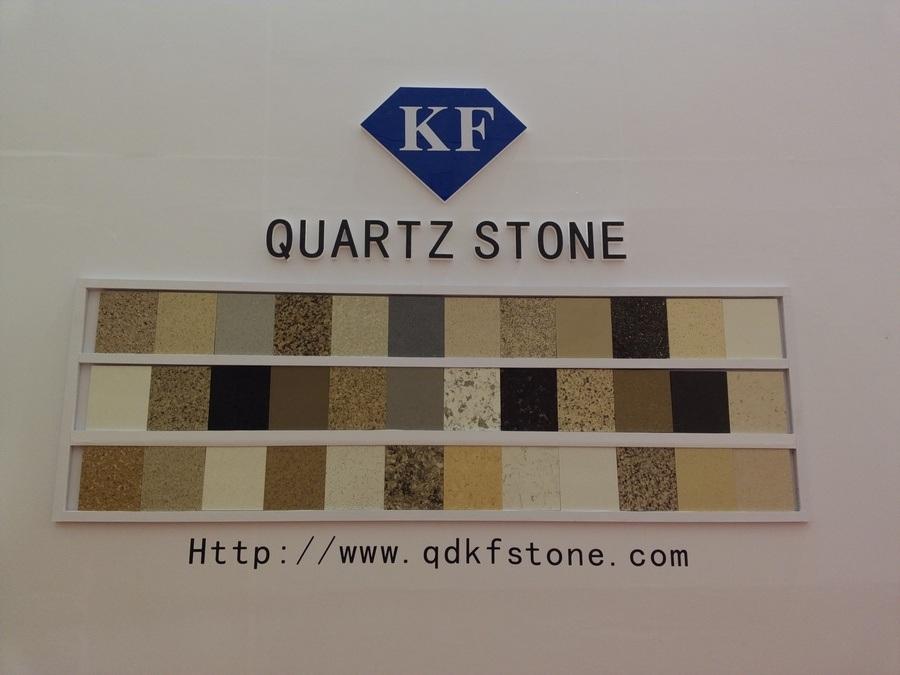 KF-315 Olive Green Quartz Stone for Bathroom Tops