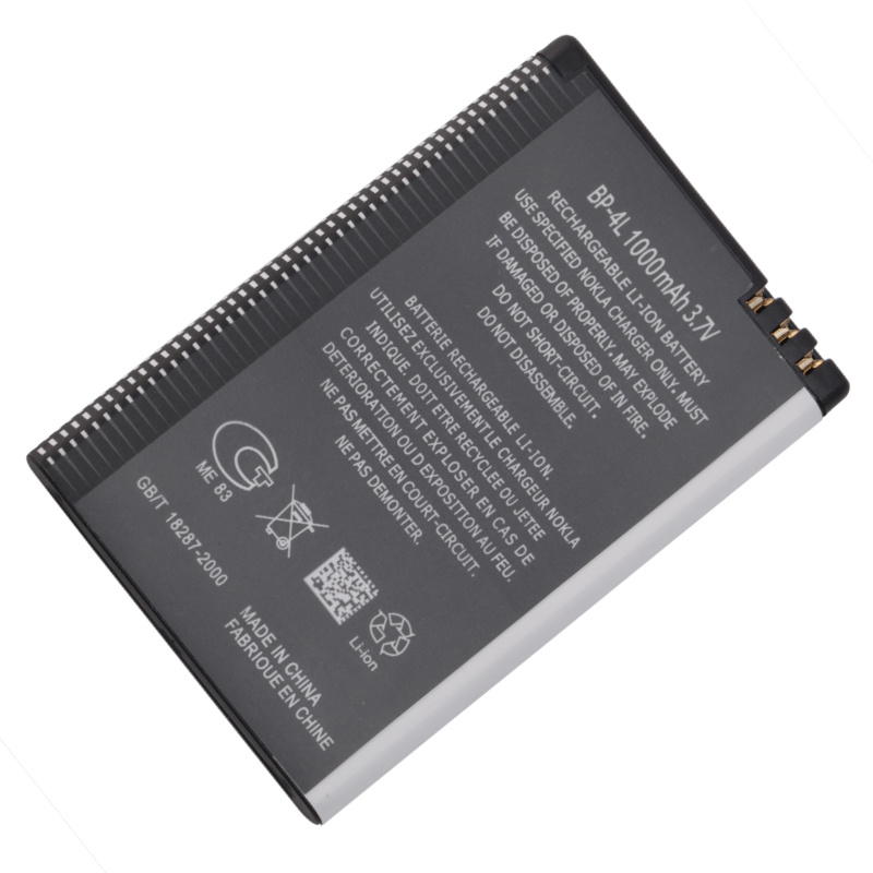 china mobile phone battery china mobile phone battery