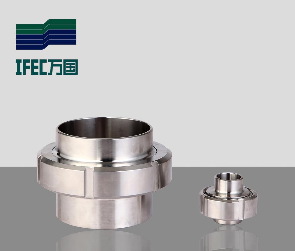 China stainless steel union ifec su