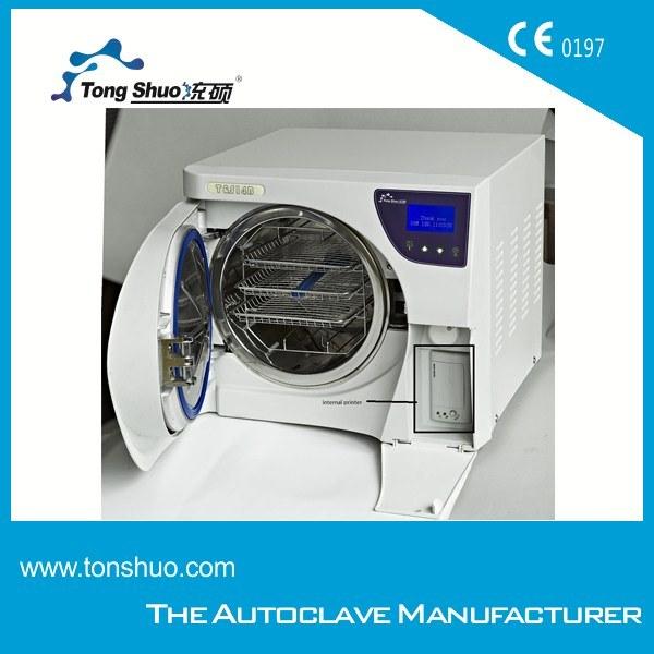 23L Dental Equipment Class B Pressure Steam Autoclave
