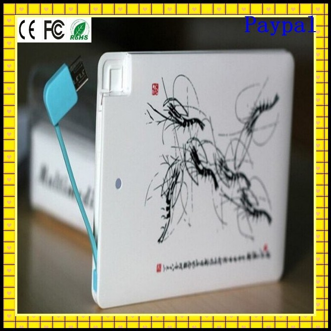 Colorful Custom Logo Portable Mobile Power Supplier (GC-PB278)