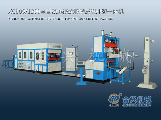 Vacuum Forming & Cutting Machine (XC800/1200)